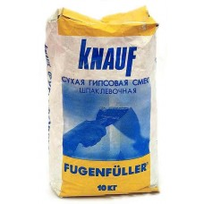 Фюгенфюллер, (шпатлевка гипсовая для ГКЛ) 10 кг