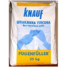Фюгенфюллер, (шпатлевка гипсовая для ГКЛ) 25 кг