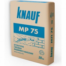 Штукатурка гипсовая Кнауф МП-75 машинная (30кг) (40)